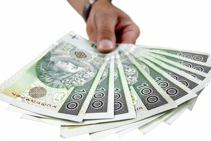 Rodzaje pożyczek internetowych